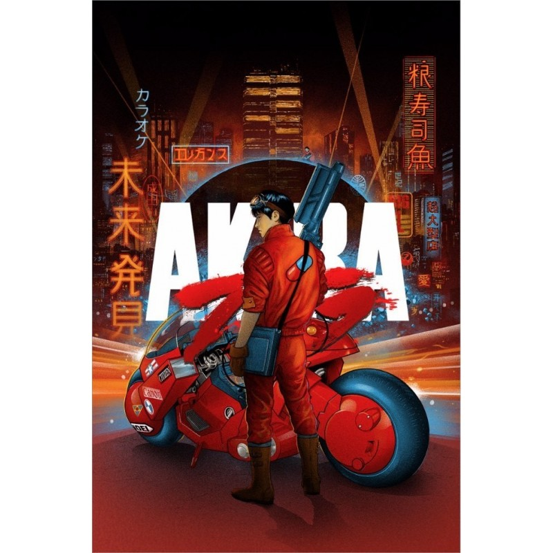 Akira (R2019 Red Flame Variant)