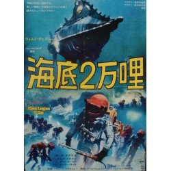 20000 Leagues Under The Sea (Japanese)