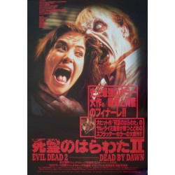 Evil Dead 2 (Japanese style B)