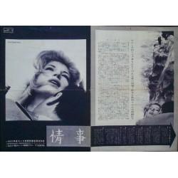 Avventura (Japanese B3)