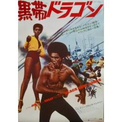 Black Belt Jones (Japanese)