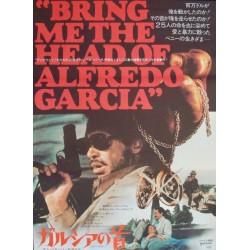 Bring Me The Head Of Alfredo Garcia (Japanese)