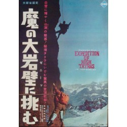 Expedition Of The High Tatras (Japanese)