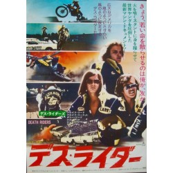 Death Riders (Japanese)