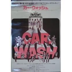 Car Wash Japanese (Style B)