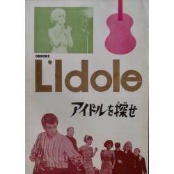 Cherchez l'idole (Japanese program Style B)