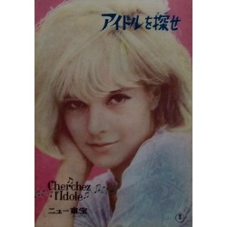Cherchez l'idole (Japanese program Style A)