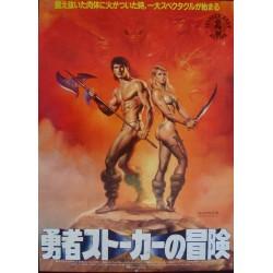 Deathstalker 2 (Japanese)