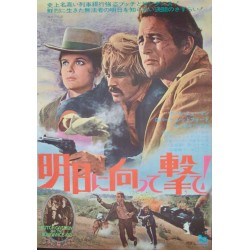 Butch Cassidy And The Sundance Kid (Japanese)