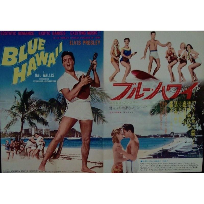 Blue Hawaii (Japanese Press)