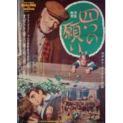 Darby O'Gill And The Little People (Japanese)