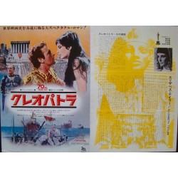 Cleopatra (Japanese B3)