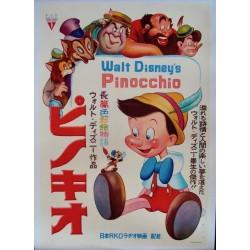 Pinocchio (Japanese - LB)