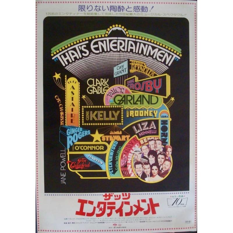 That's Entertainment (Japanese)