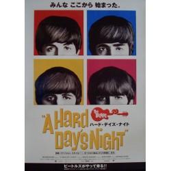 Hard Day's Nights (Japanese R00)