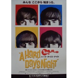 Hard Day's Nights (Japanese R00)