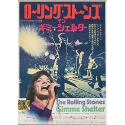 Gimme Shelter (Japanese)