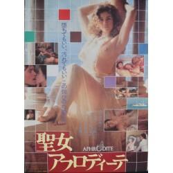 Aphrodite (Japanese)