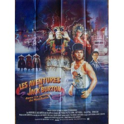 Big Trouble In Little China (French Grande)