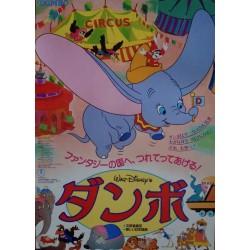 Dumbo (Japanese R82)