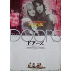 Doors (Japanese)
