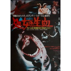 Blood For Dracula (Japanese style B)