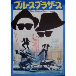 Blues Brothers (Japanese style B)