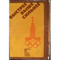 Moscow 1980 Olympics Folder