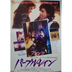 Purple Rain (Japanese style B)