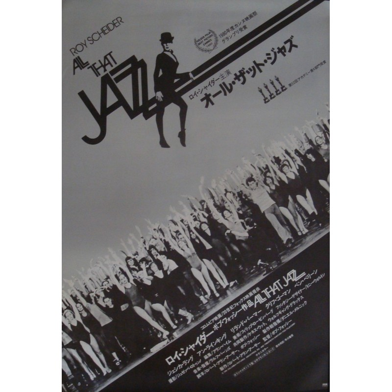 All That Jazz (Japanese)