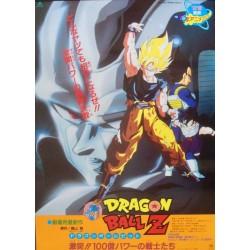 Dragon Ball Z: The Return Of Cooler (Japanese)