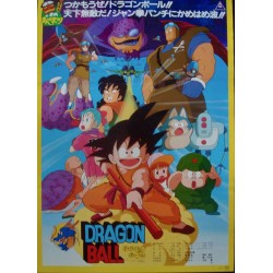 Dragon Ball Z: Curse Of The Blood Rubies (Japanese)