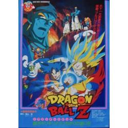 Dragon Ball Z: Bojack Unbound (Japanese style A)