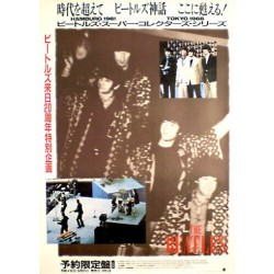 Beatles In Hamburg And Tokyo (Japanese)