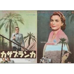 Casablanca (Japanese B3 R62)