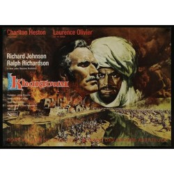 Khartoum (German)