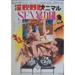 Chain Gang Women (Japanese)