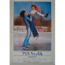 Ice Castles (Japanese)