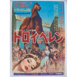 Helen Of Troy (Japanese - LB)