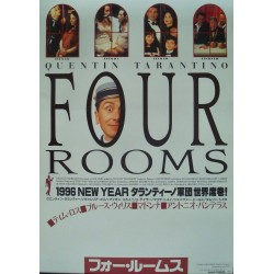 Four Rooms (Japanese)