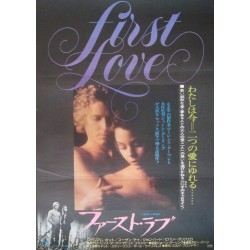 First Love (Japanese)