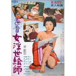 Eros Schedule Book: Female...