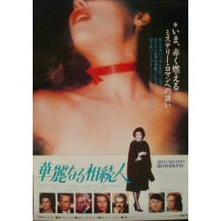 Bloodline (Japanese)