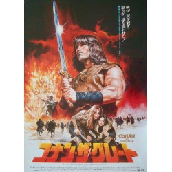 Conan The Barbarian...