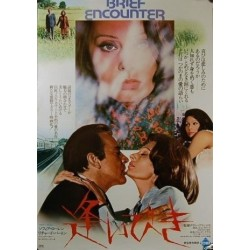 Brief Encounter (Japanese...
