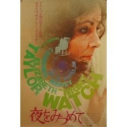 Night Watch (Japanese)