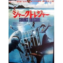 Shark's Treasure (Japanese...