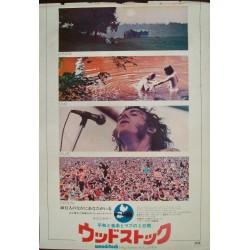 Woodstock (Japanese)