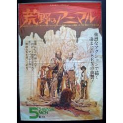 5 Savage Men (Japanese)