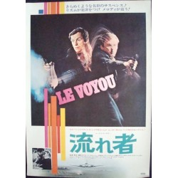 Voyou (Japanese)